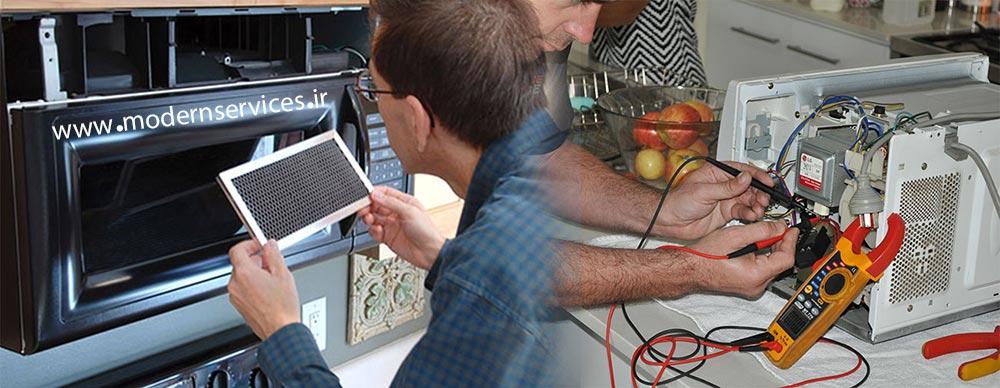 نمایندگی تعمیرات مایکروفر و مایکروویو ایندزیت در اندیشه
