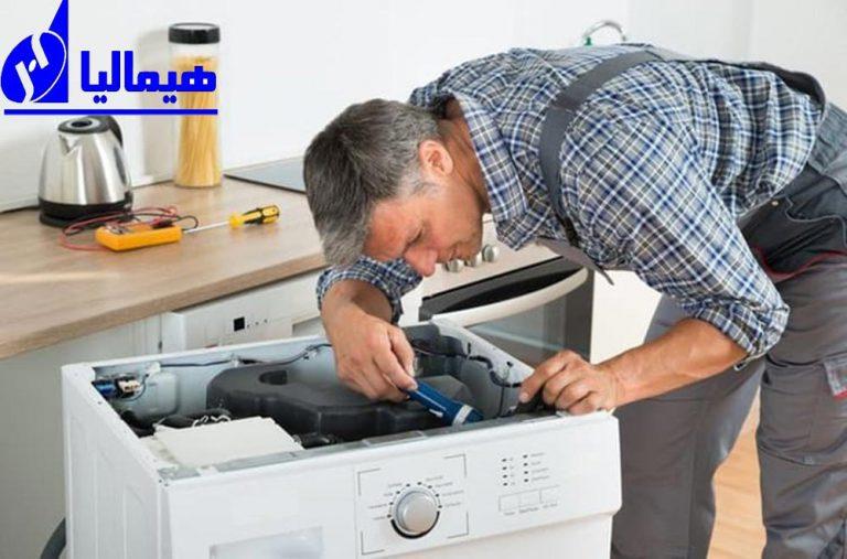 نمایندگی تعمیرات ماشین لباسشویی هیمالیا