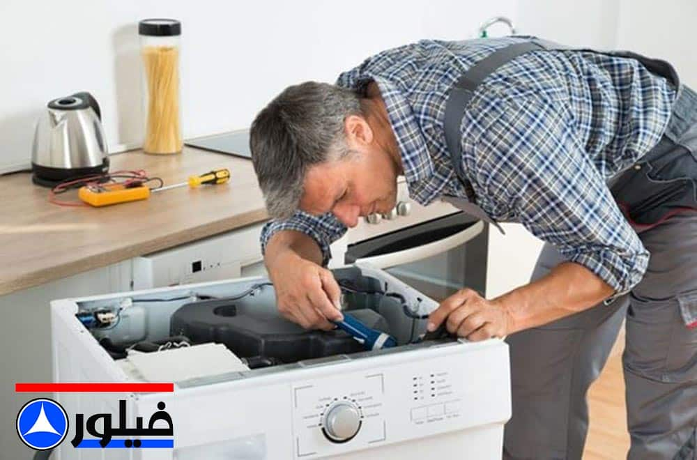 نمایندگی تعمیرات ماشین لباسشویی فیلور